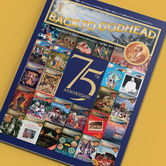 Back to Godhead Magazine